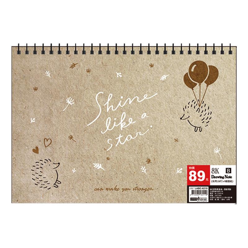 8K活頁素描本-清新風B LABC-6210