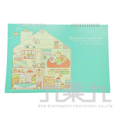 小夥伴8K素描剪貼簿-藍 SGNE0101