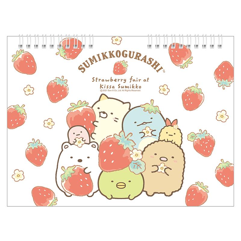小夥伴13K素描剪貼簿F-草莓SGNE1401