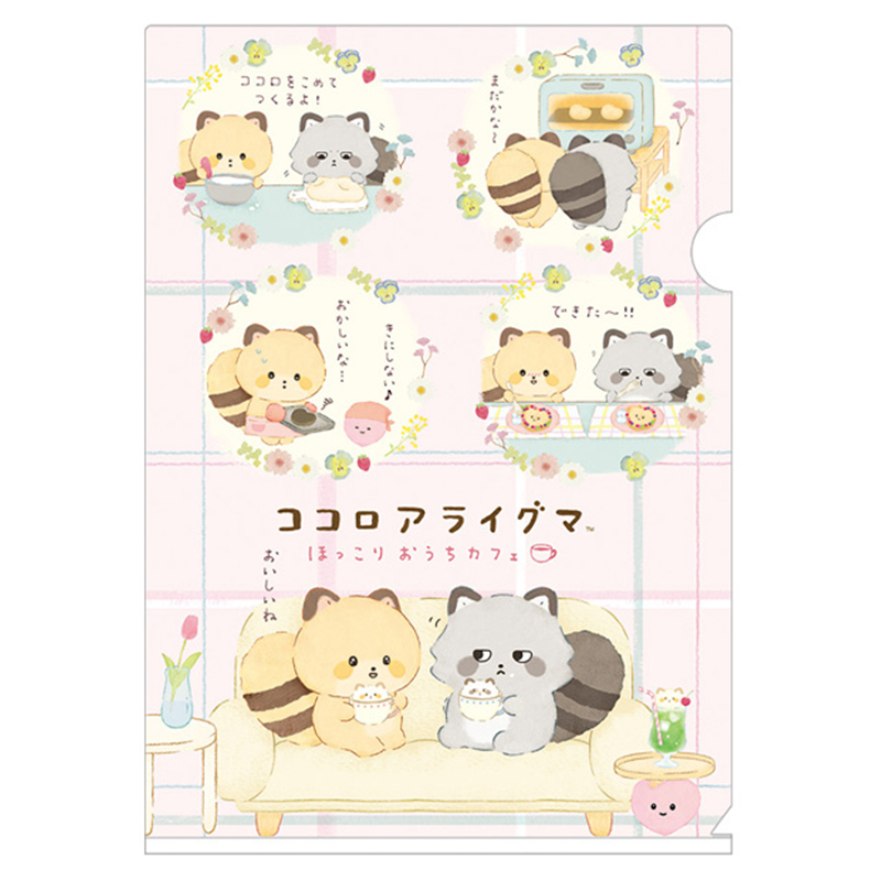 A4資料夾/小浣熊 F/S:FA01908