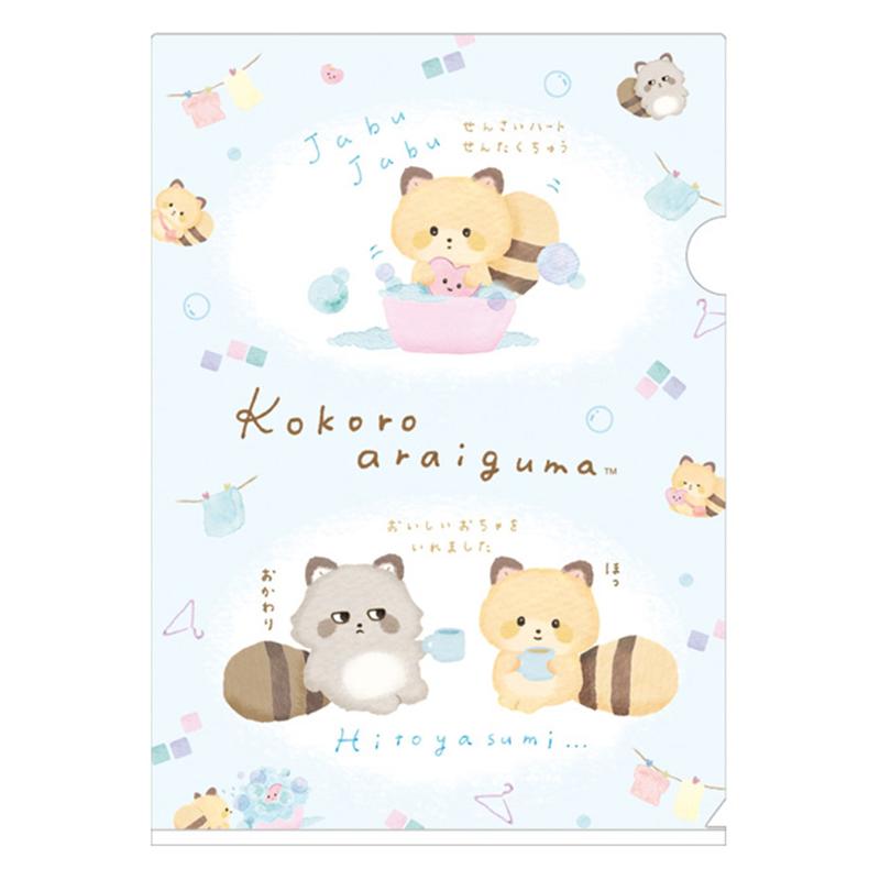 A4 資料夾/小浣熊F/S:FA00608