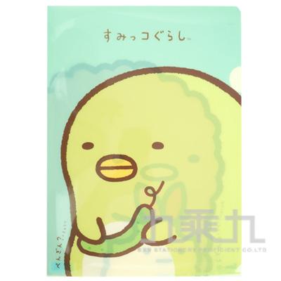 A4資料夾/心情玩偶2 F/S:FY04308