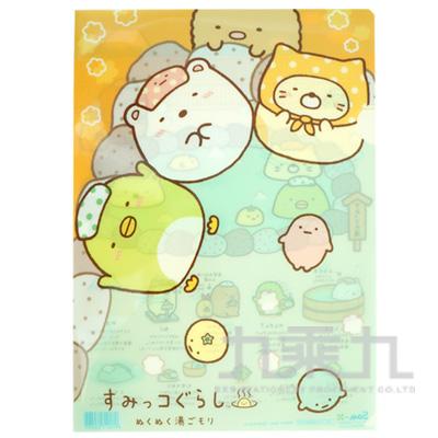 81#A4資料夾/心情玩偶  F/S:FY06405