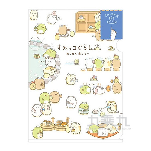 A4資料夾/心情玩偶  F/S:FY06406