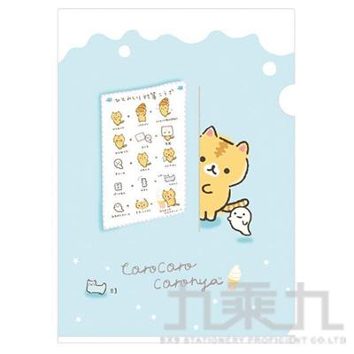 A4資料夾 心情玩偶 貓咪 FY18708