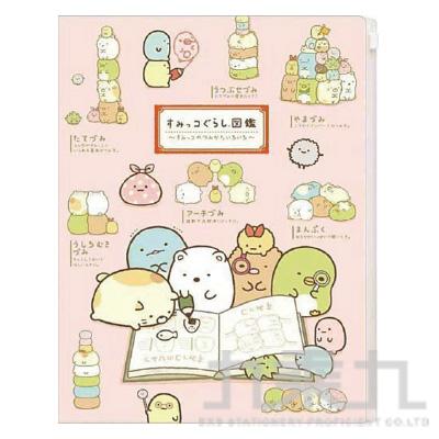 A4 6+1 Zip袋資料夾 圖鑑 FY10203