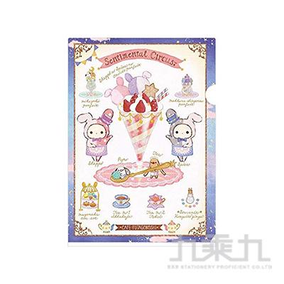 A4資料夾/憂傷馬戲團冰淇淋 F/S:FY17905