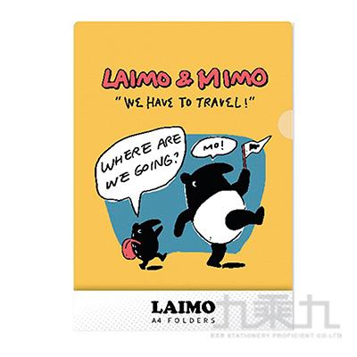 LAIMOA4單層L資料夾3入組LM-LF200301B