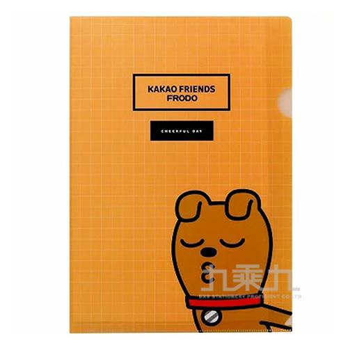 KAKAO FRIENDS文件夾L型A4橘色 0650327B01053
