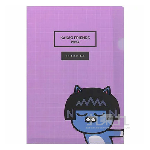 KAKAO FRIENDS文件夾L型A4紫色 0650527F03055
