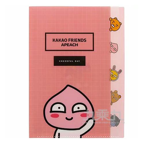 KAKAO FRIEND文件夾分頁L型A4粉紅色 0650827MM1060