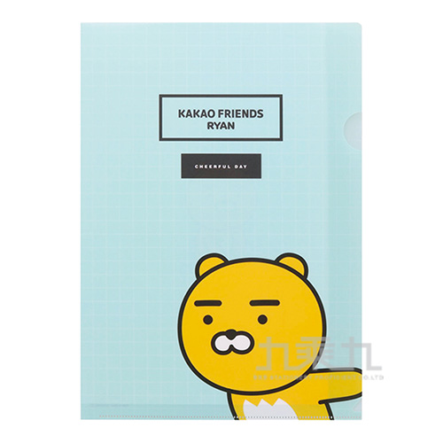 KAKAO FRIENDS文件夾L型A4藍色 0650627558056