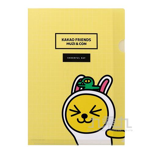 KAKAO FRIENDS文件夾L型A4黃色 0650427C01054