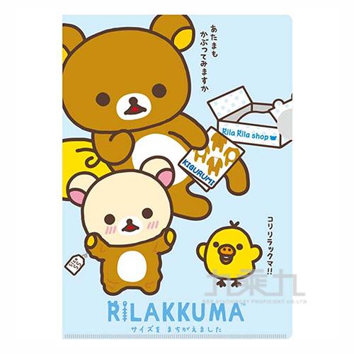 拉拉熊L夾-藍版  RK10893A