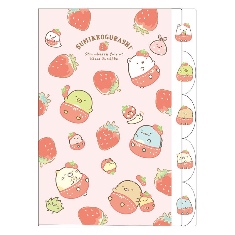 小夥伴5入L型書夾C-草莓