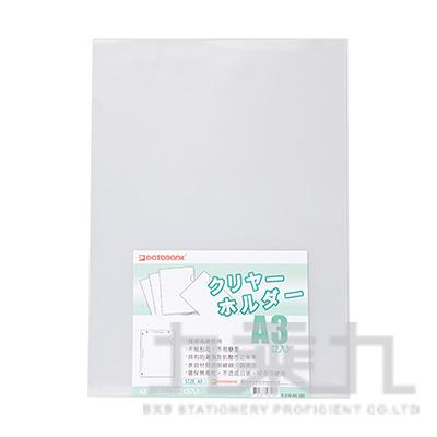 A3 L型文件夾(2入)  E-310-A3
