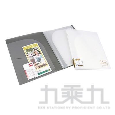 小高調6入附袋文件夾-煙灰 TS-06-72-GY