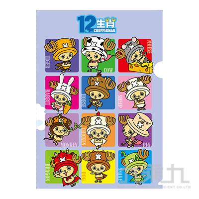 喬巴12生肖L夾-/31/彩色/單層 LF001