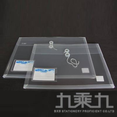 CPP F/C橫式附繩公文袋+名片袋 CH009