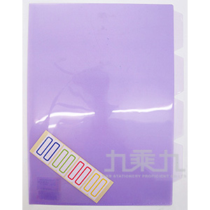誌揚 PP A4多層文件套(紫) CH401-P