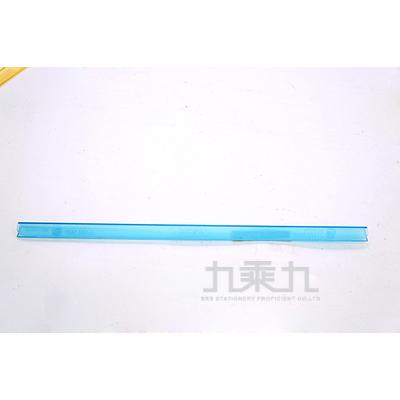 誌揚 專利Q桿A4-透明藍