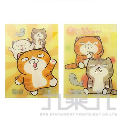 白爛貓A6三層文件夾 LCF70-1 (多款隨機)