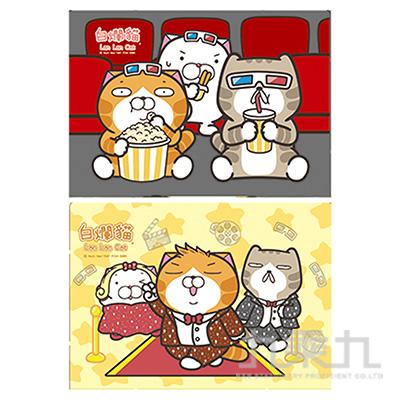 白爛貓PP文件夾 LCF100-2(多款隨機)