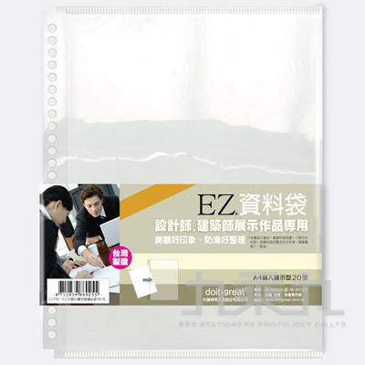 展示用資料袋(側入)20入  EZ29C-EC20
