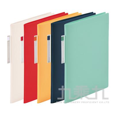 LIHIT noie-style超薄型索引資料簿(10入)-紅 N-7670-3