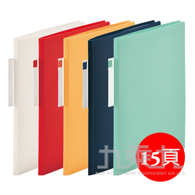 LIHIT noie-style超薄型索引資料簿(15入)-橙 N-7671-4