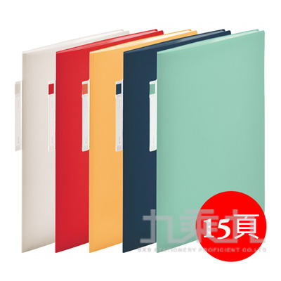 LIHIT noie-style超薄型索引資料夾(15入)-紅 N-7674-3