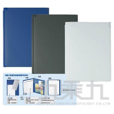 KOKUYO厚板資料夾-藍6938 KOYOHA-BK50B