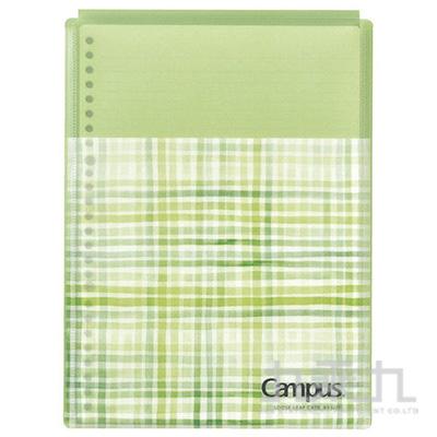 KOKUYO Campus活頁紙收納袋B5 20限手繪風-綠