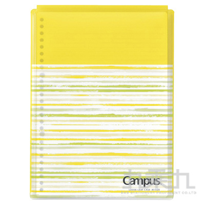 KOKUYO Campus活頁紙收納袋B5 20限手繪風-黃