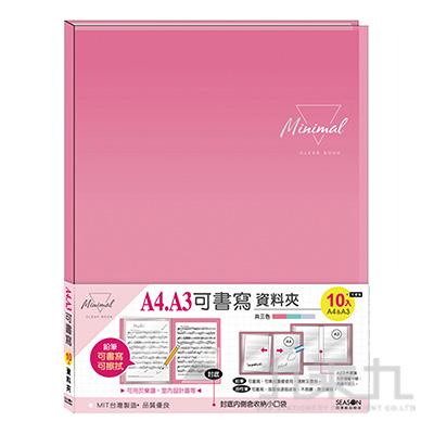 A4A3可書寫資料夾10入-紅 RB9503-01