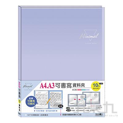 A4A3可書寫資料夾10入-紫 RB9503-03