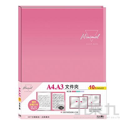 A4A3十入文件夾-紅 RB9504-01