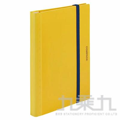 KING JIM 黃色 Campact A4可對折資料夾(10頁) 5894H