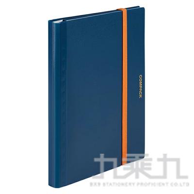 KING JIM 海軍藍 Campact A4可對折資料夾(10頁) 5894H