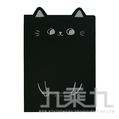 O-cat貓耳20入PP資料本-黑