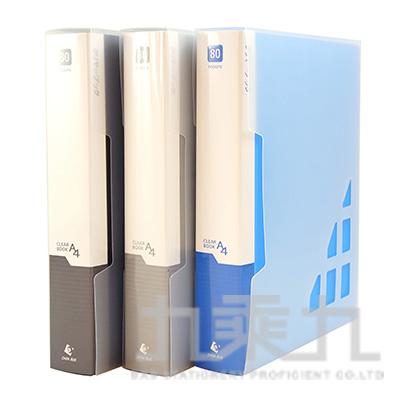 誌揚 PP A4橫紋系列資料夾(80張) 14B-80
