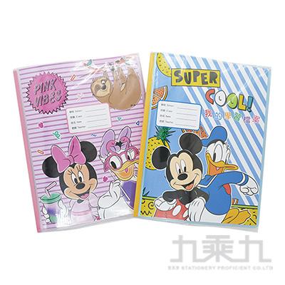 迪士尼學習檔案夾 LW-A2360