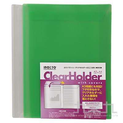INOZTO File防脫落檔貼2件裝(透明+綠色)