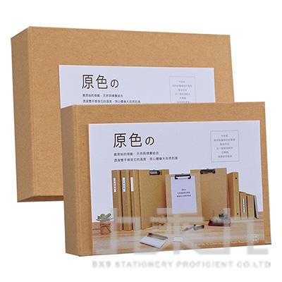 B6 2孔D型資料卡夾-原色 NP-61601