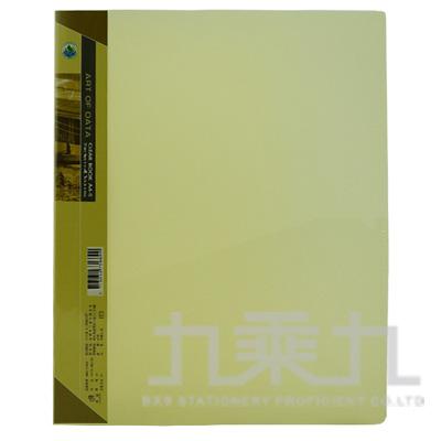 新潮派中間強力夾-黃SD201GAA2