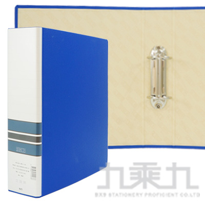 立強 美式圓型二孔夾(無耳) 藍 R672 (規格尺寸同自強型號520A)