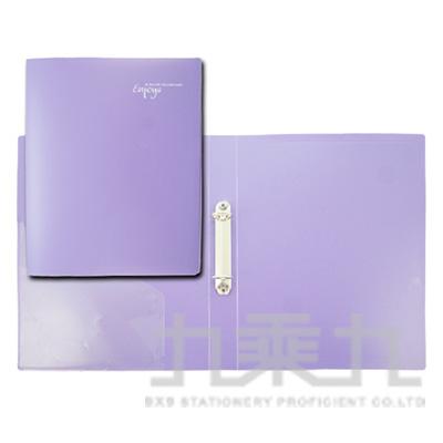 誌揚 A4PP法色3/4吋2孔檔案夾-紫 15C-2P