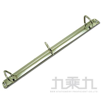 誌揚 1吋D型3孔鐵夾 ZF903T