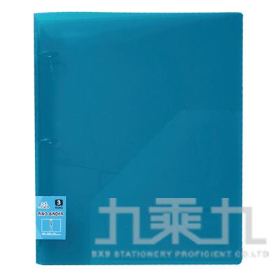 奇蹟 4孔夾-藍649-71-B