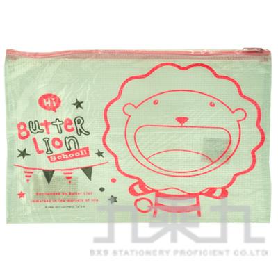 奶油獅夾網袋A5(粉紅) PBH06